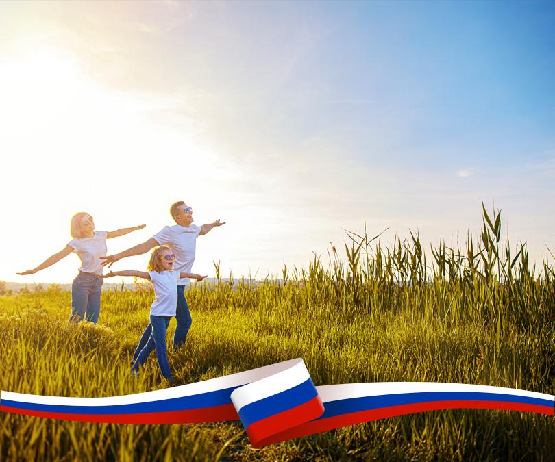 rusya aile ziyareti vizesi