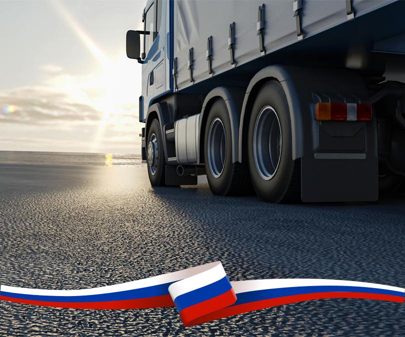 rusya transit vize