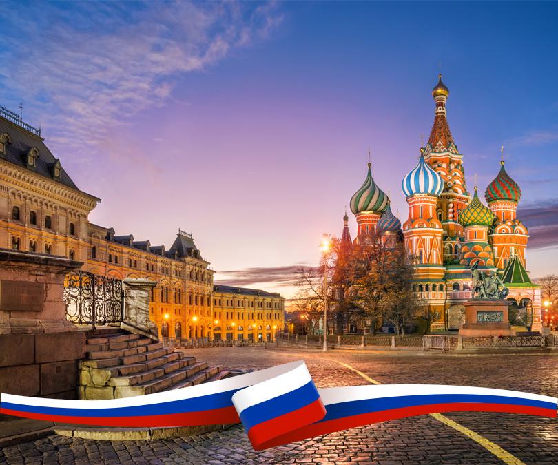 rusya turistik vize